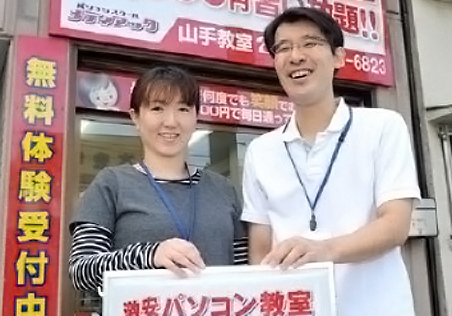 小杉康貴・多希夫妻オーナー